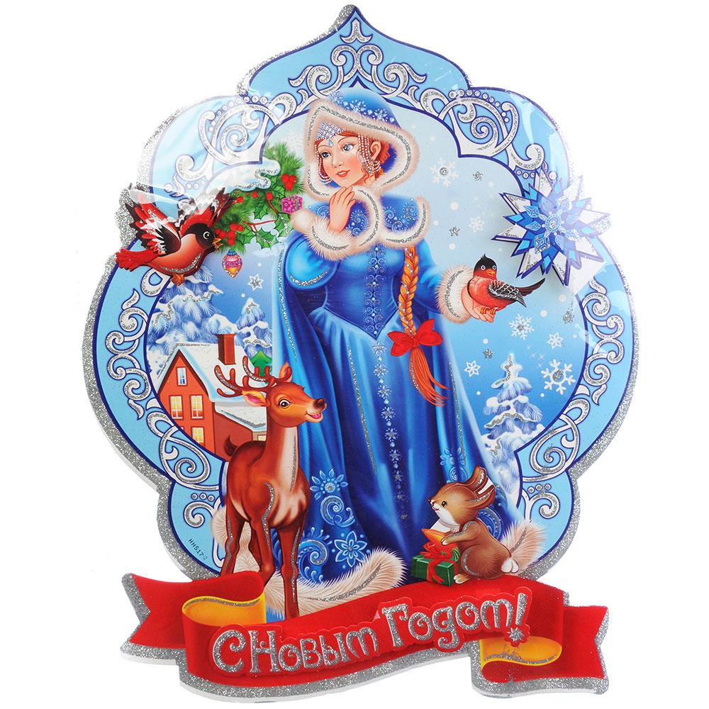 СНОУ БУМ Панно бумажное со Снегурочкой и снегирем, 33х46 см