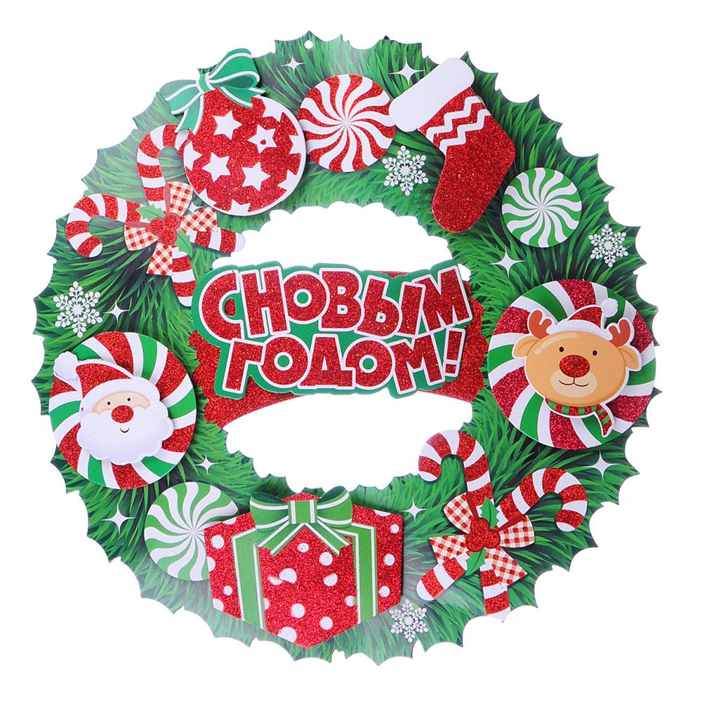 СНОУ БУМ Панно бумажное С Новым Годом, 39,5х39,5 см