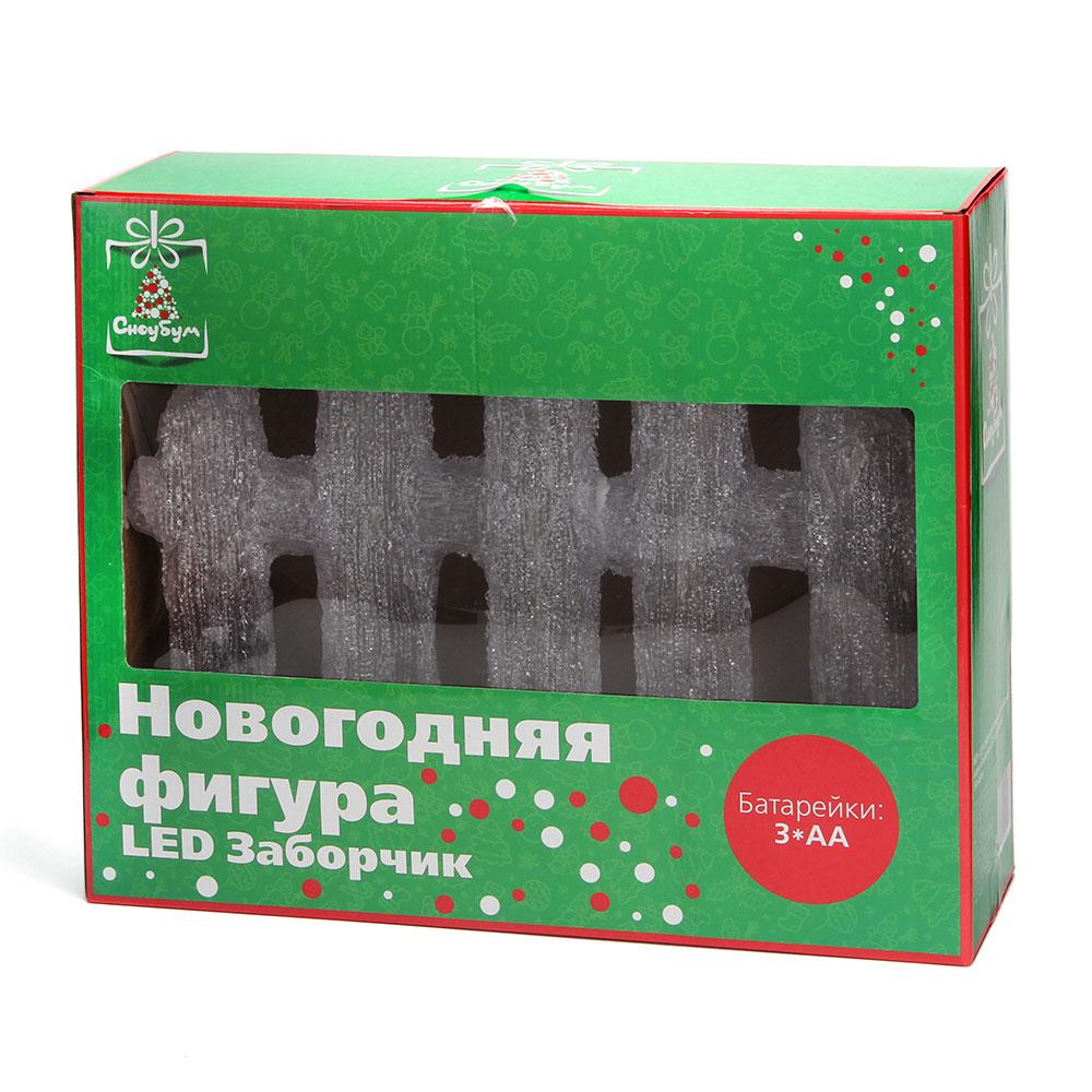 СНОУ БУМ Фигура Новогодняя, акрил Заборчик LED30 (от 3xАА), 50x40см