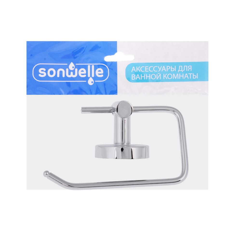 Держатель для туалетной бумаги, SonWelle F-016