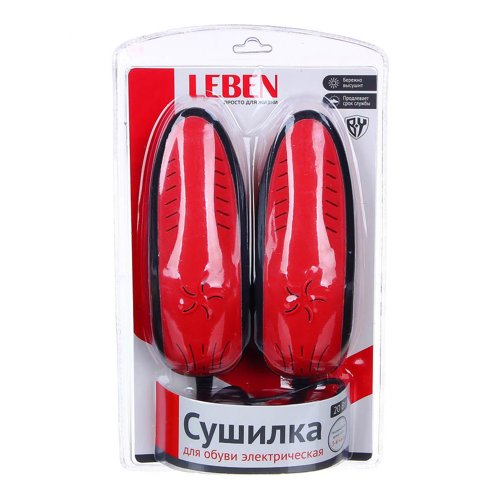 Сушилка для обуви LEBEN стильная, 10,5x4,7x2,5см, пластик, 220В, 20Вт