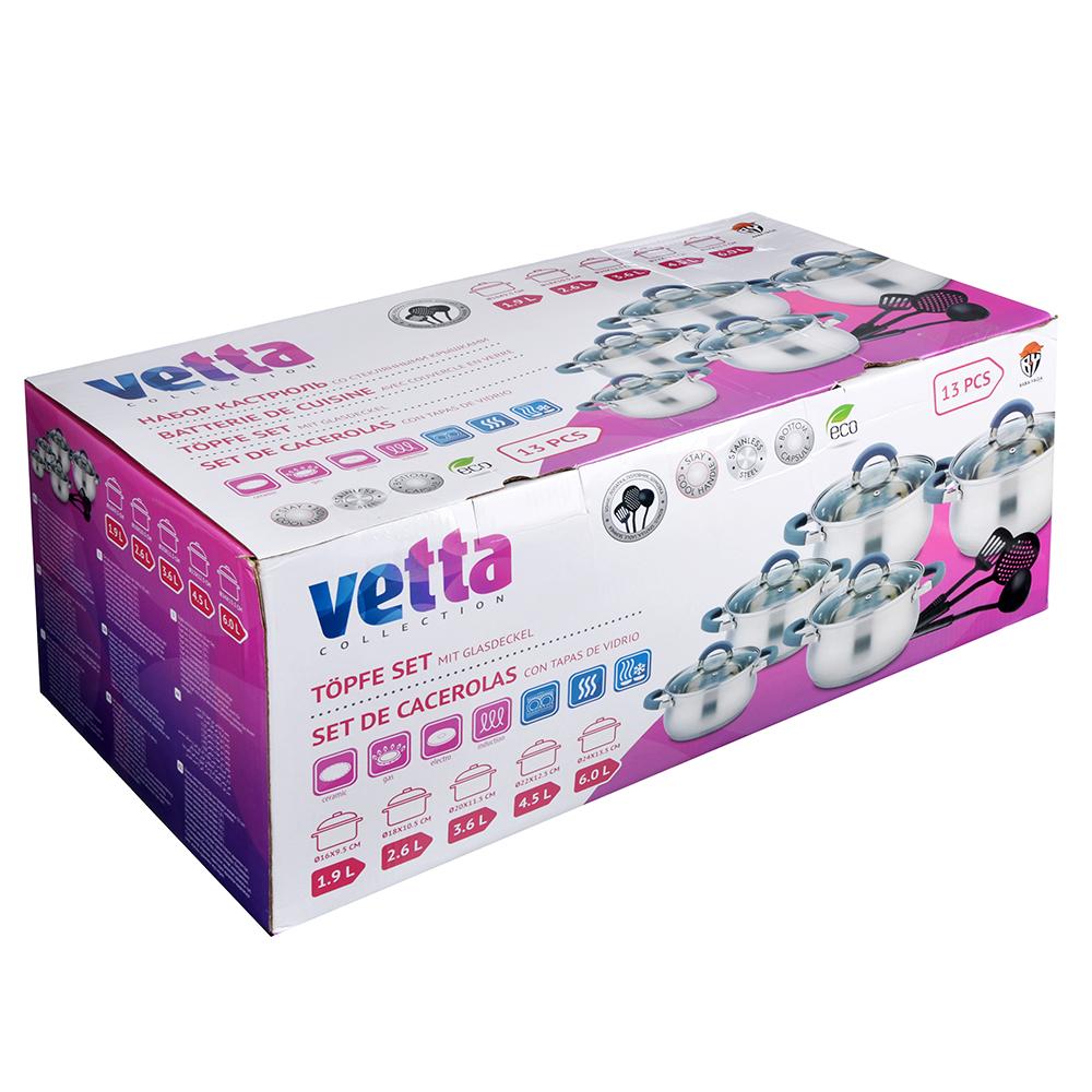 VETTA Вена Набор кастрюль 13 пр (1,9л+2,6л+3,6л+4,5л+6,0л.) со стекл. крышкой, 3 пр кух. пр. нейлон