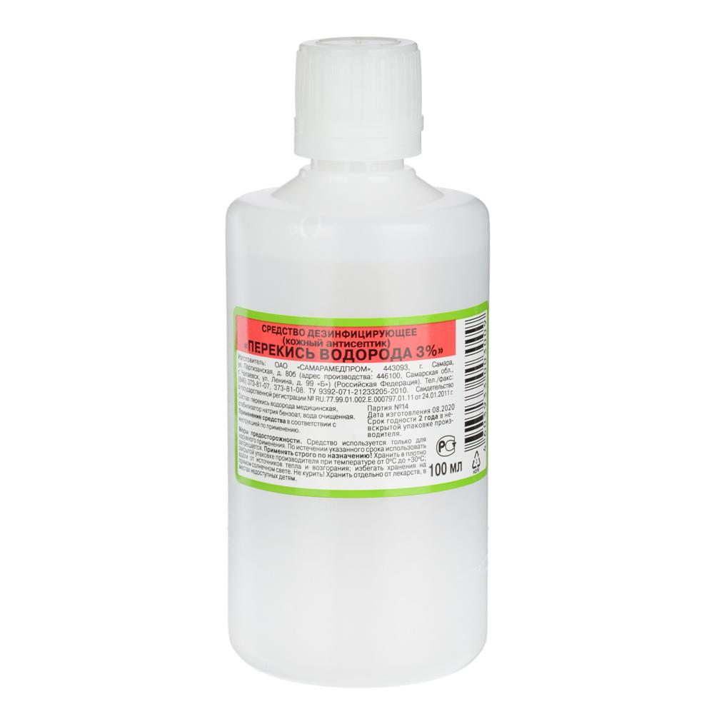 Перекись водорода 3 %,  Дезинфецирующее средство