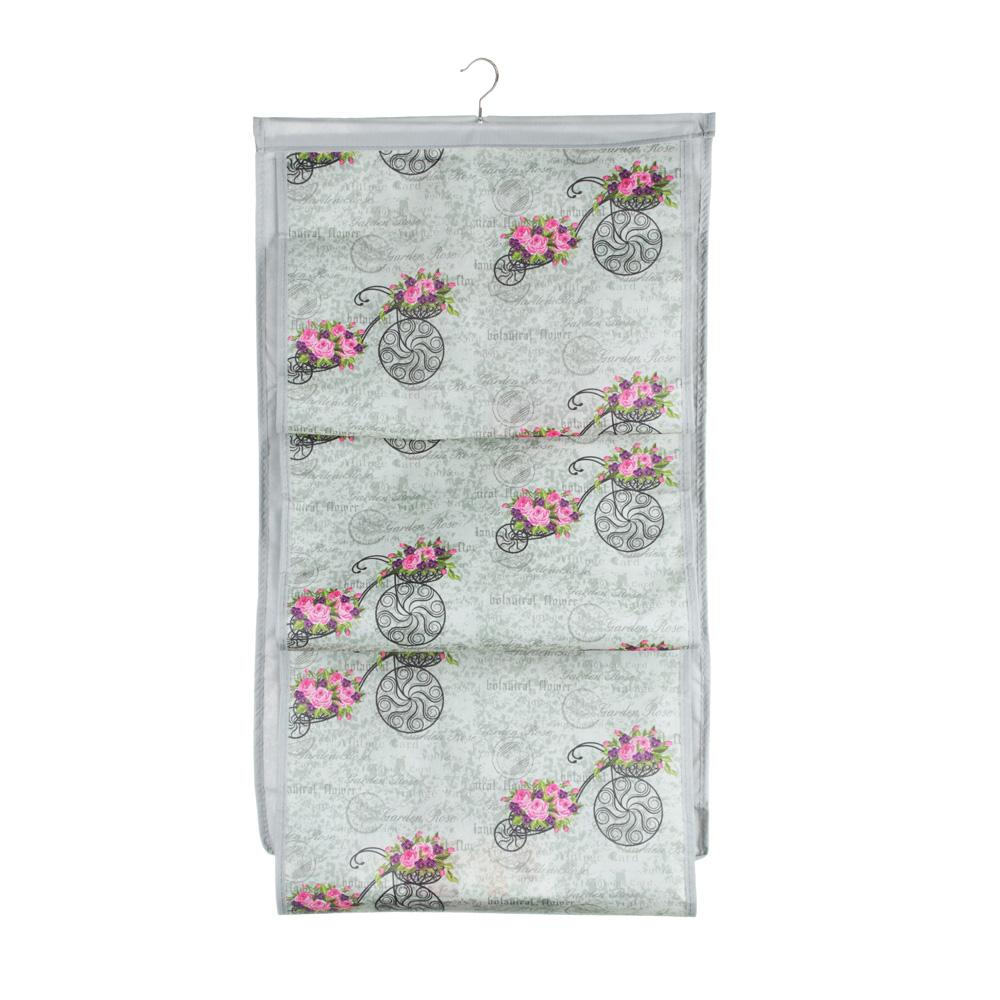 VETTA Прованс Органайзер для сумок 42х72см, 2 дизайна