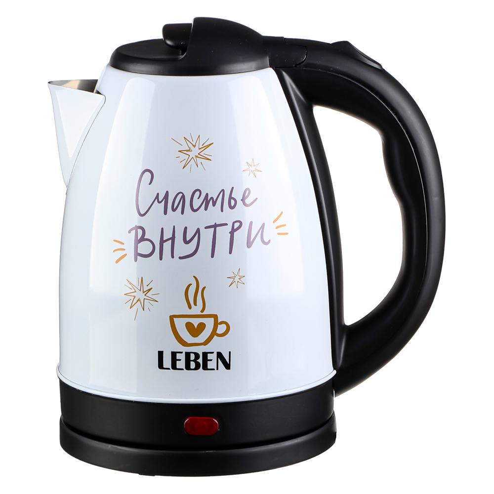 Чайник электрический 1,8 л LEBEN, 1500 Вт, нержавеющая сталь, цветы