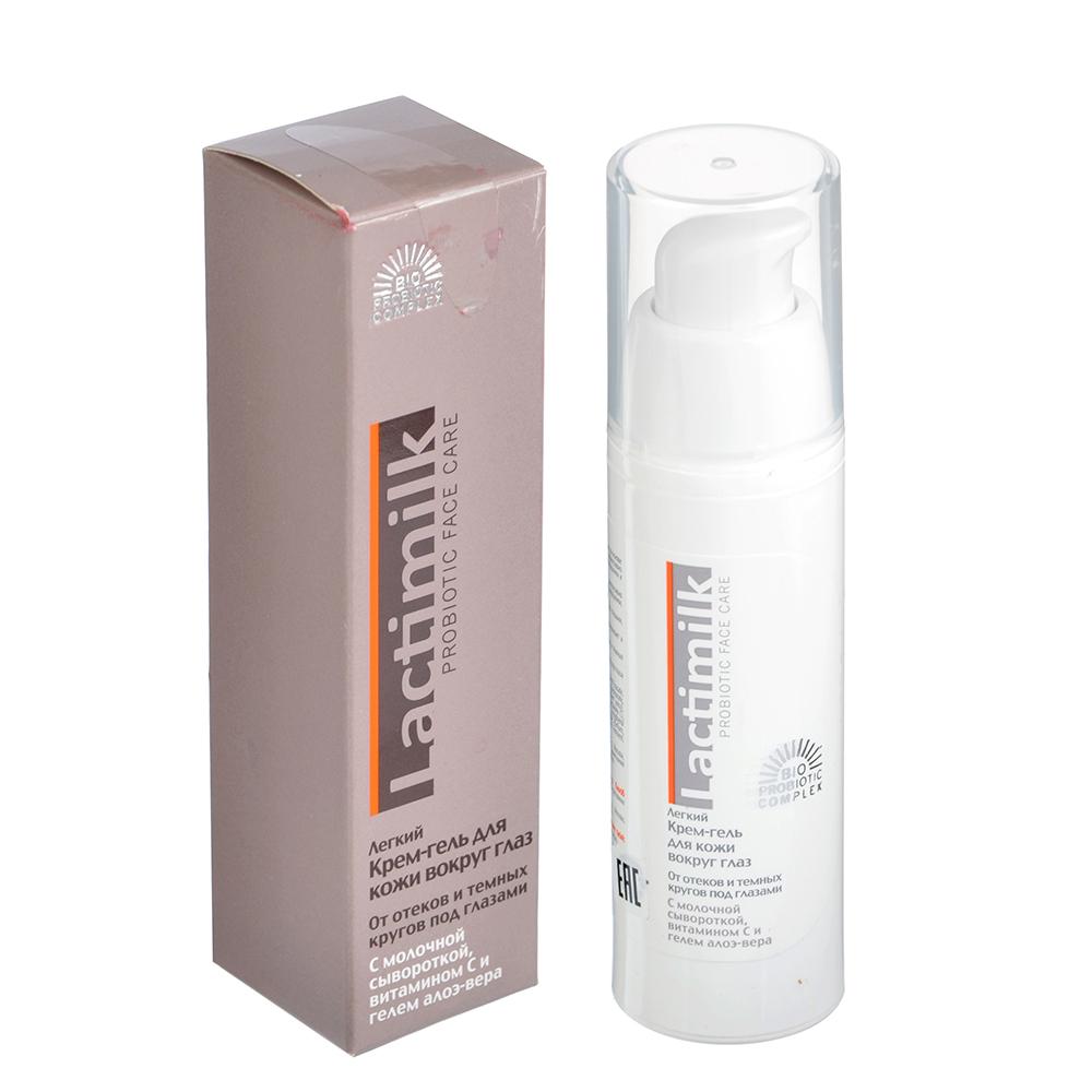 Крем-гель вокруг глаз Lactimilk лёгкий пробиотик, к/у 30 мл
