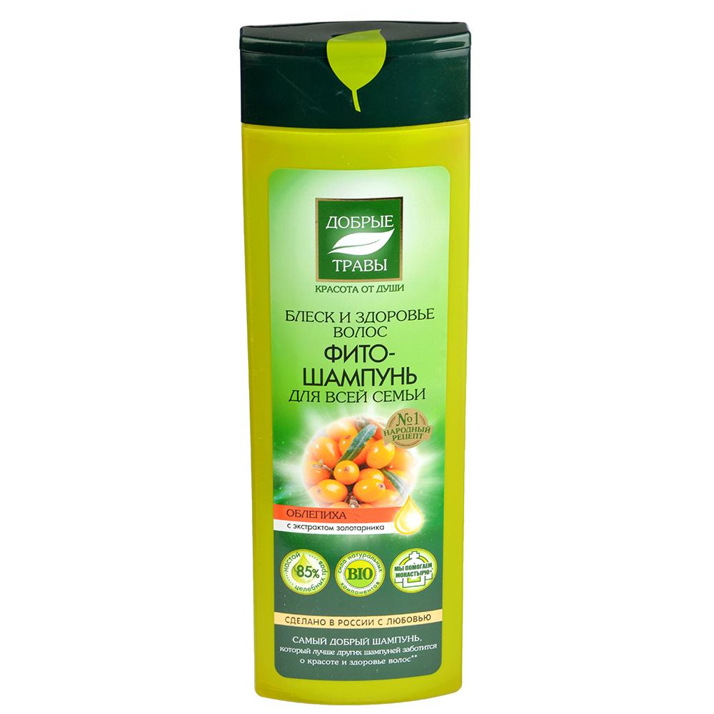 """Шампунь для волос фито """"Добрые травы"""", для всей семьи, блеск и здоровье , п/б 520 мл"""