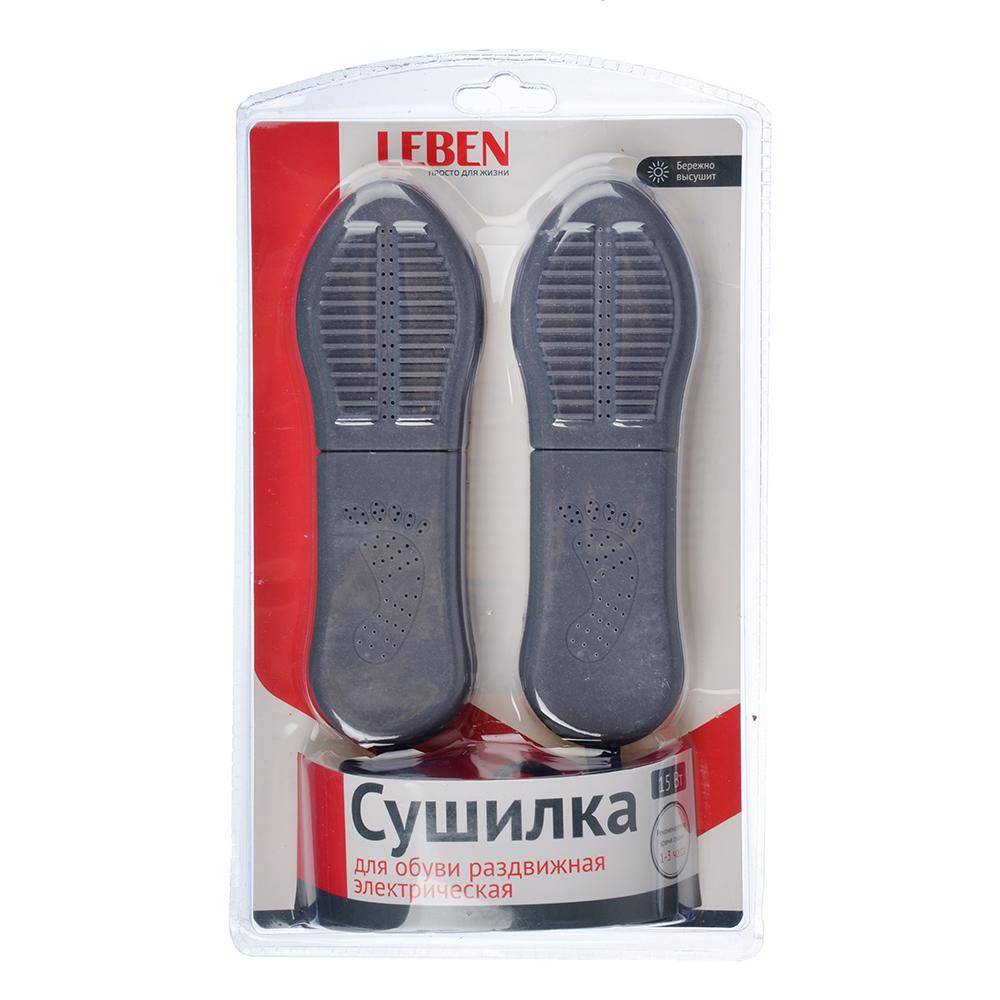 Сушилка для обуви LEBEN раздвижная плоская, пластик, 220В, 15Вт, 50Гц, темп. нагрева 65-80 градусов
