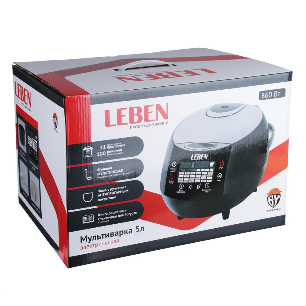 LEBEN Мультиварка электрическая 5л, 860Вт, 31 программа, мультиповар