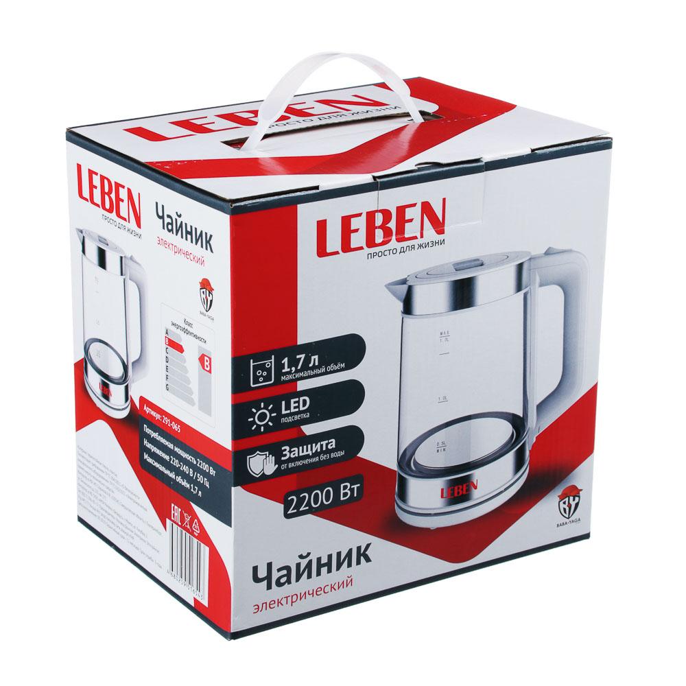 Чайник электрический 1,7 л LEBEN, 2200 Вт, стекло/пластик, LED подсветка