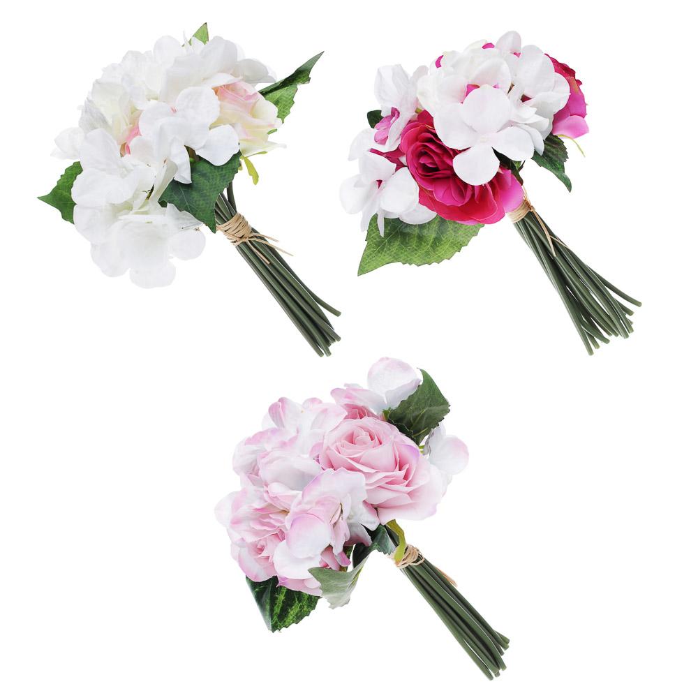 Цветок искусственный, букет с розами и гортензиями, 27 см, пластик, полиэстер, 3 цвета