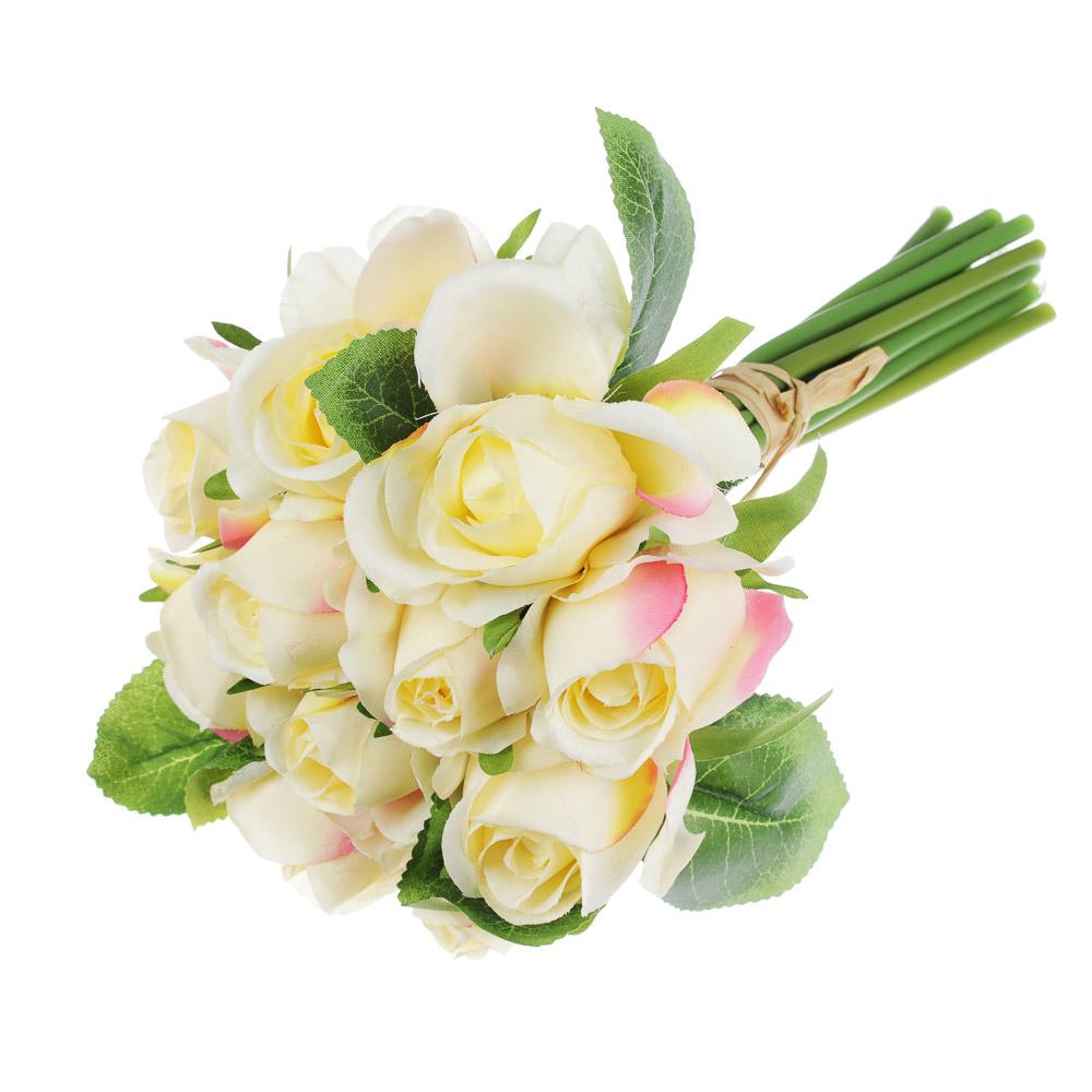 Цветок искусственный в виде роз, букет, пластик, полиэстер, 23 см