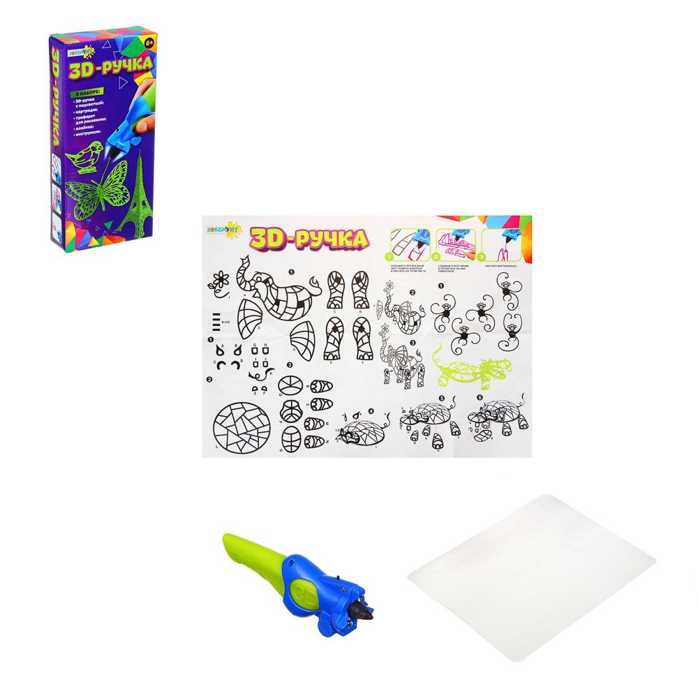 ХОББИХИТ Ручка 3D с картриджем на батарейках, 3хAG13, ABS, металл, полимер, 6 цветов, 23,7х11х4