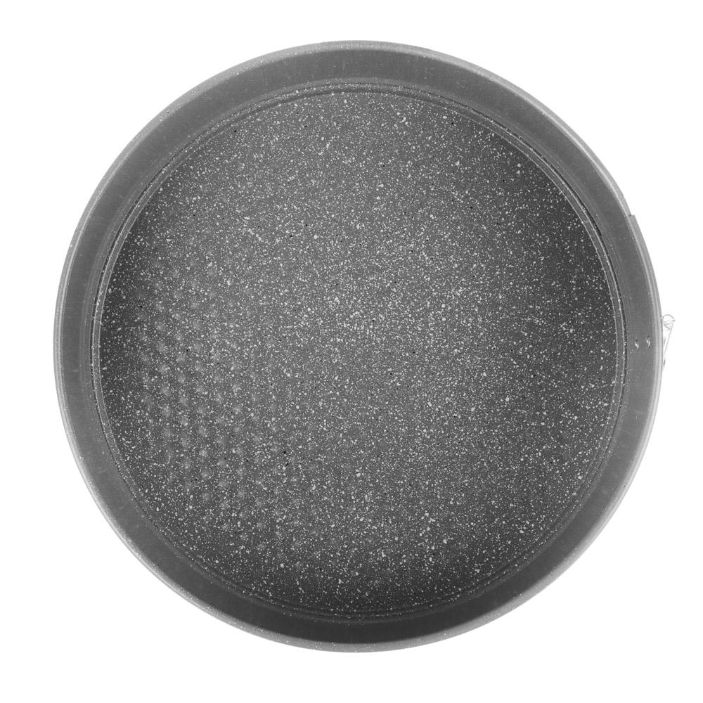 Форма для выпечки d.24 см SATOSHI, разъемная, антипригарное покрытие мрамор