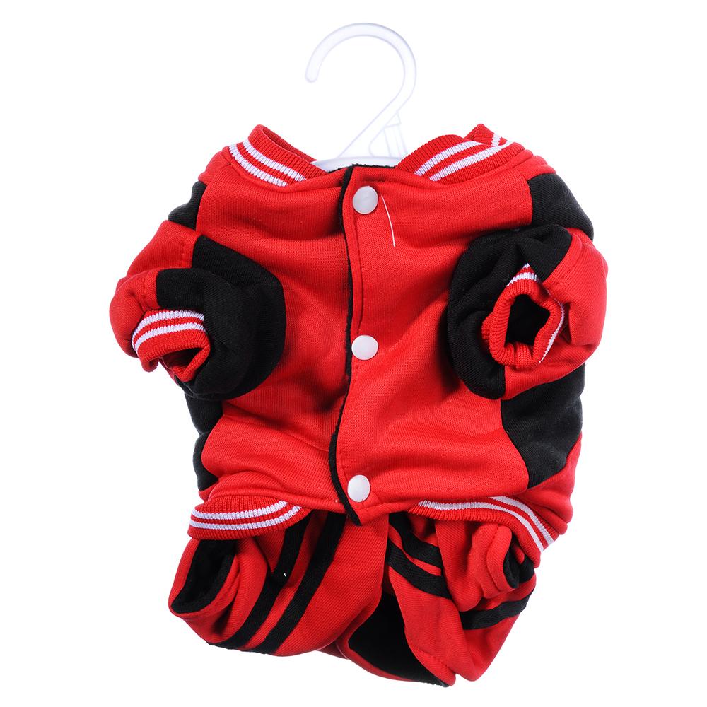 Спортивный костюм для животных, полиэстер, 25, 30, 35см, 2 цвета
