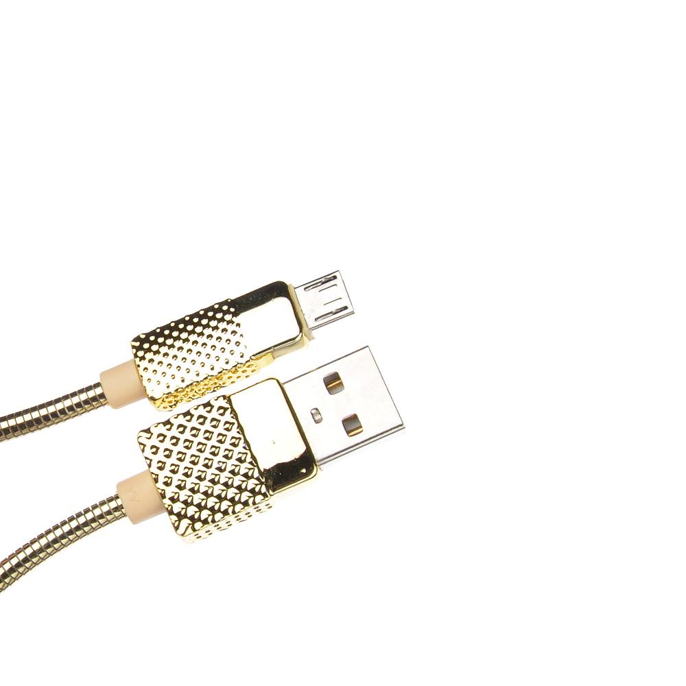 FORZA Кабель для зарядки Micro USB, 1м, 2А, метал оплетка, синхр. с ПК, 2 цвета, коробка ПВХ