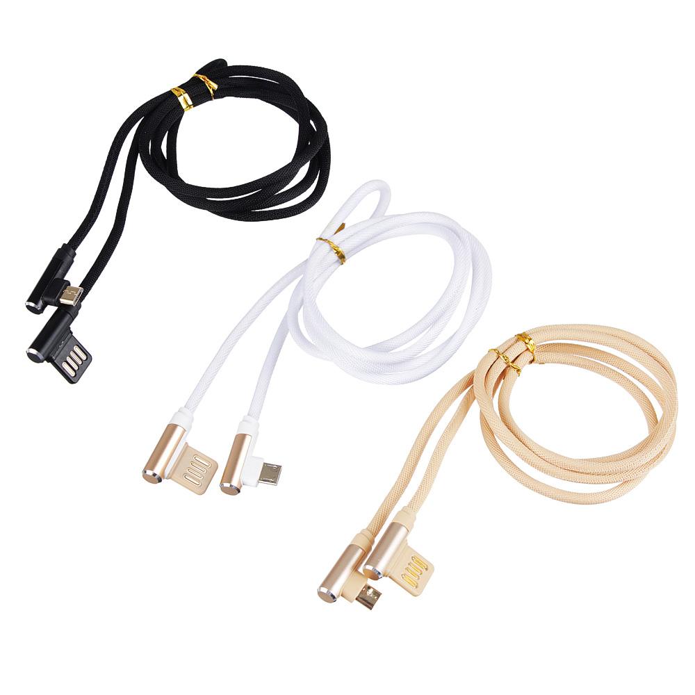 FORZA Шнур для зарядки Micro-USB, 2 А, оплетка, 1м