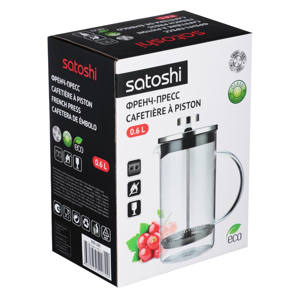Френч-пресс 600 мл SATOSHI Тэмму, жаропрочное стекло