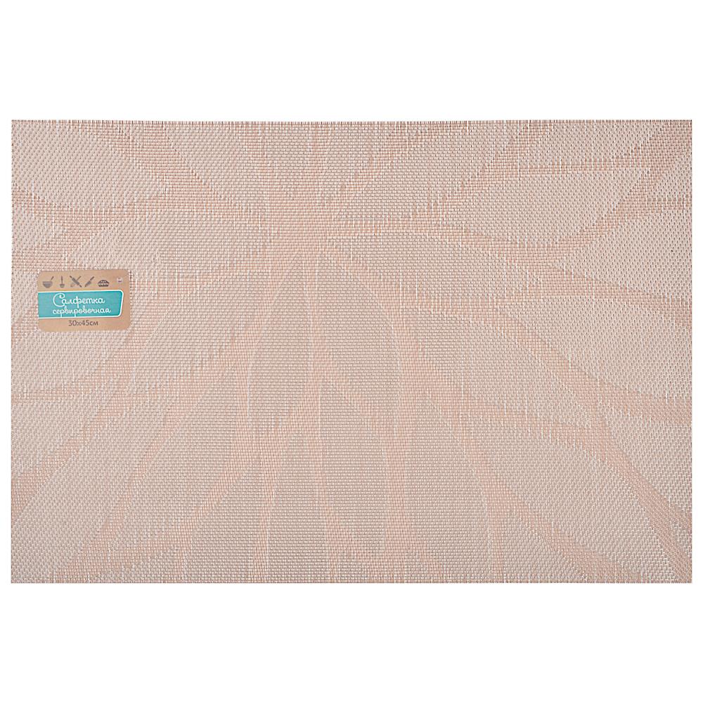 """Салфетка сервировочная ПВХ, 30x45см, 4 цвета, """"Мечта"""""""