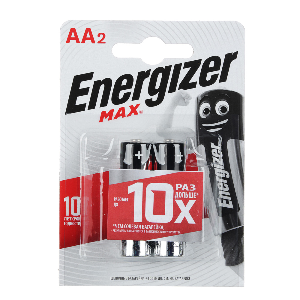 "Батарейки, 2 шт, щелочная, тип АA (LR6), BL, Energizer MАХ ""Alkaline"""