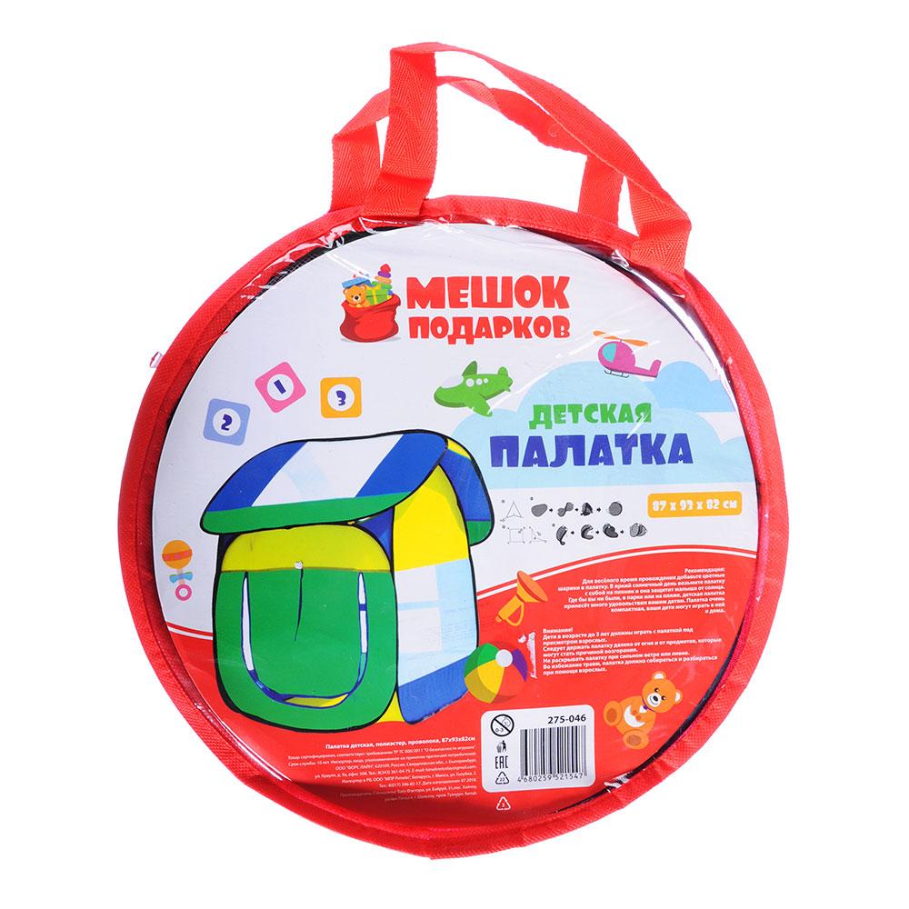 МЕШОК ПОДАРКОВ Палатка детская, полиэстер, проволока, 87х93х82см