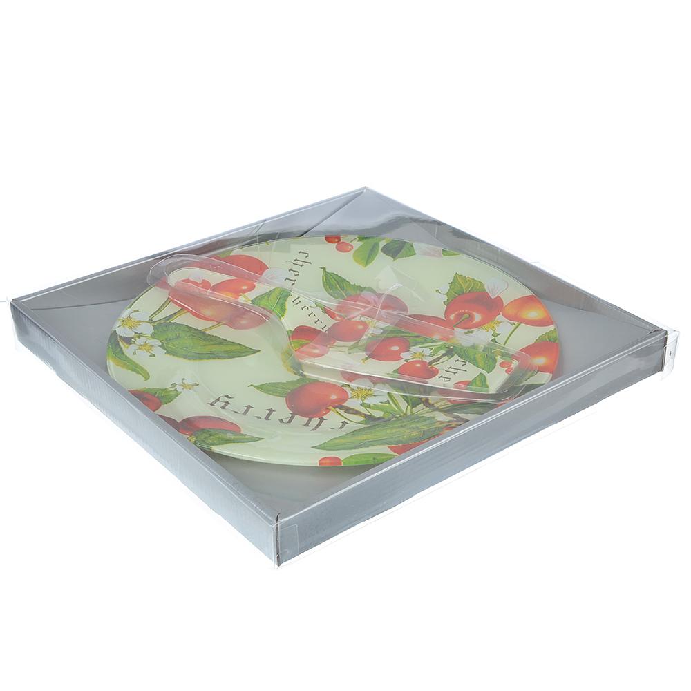 """Набор для торта: блюдо 30 см, лопатка, стекло, 3 дизайна, """"Ягоды"""""""