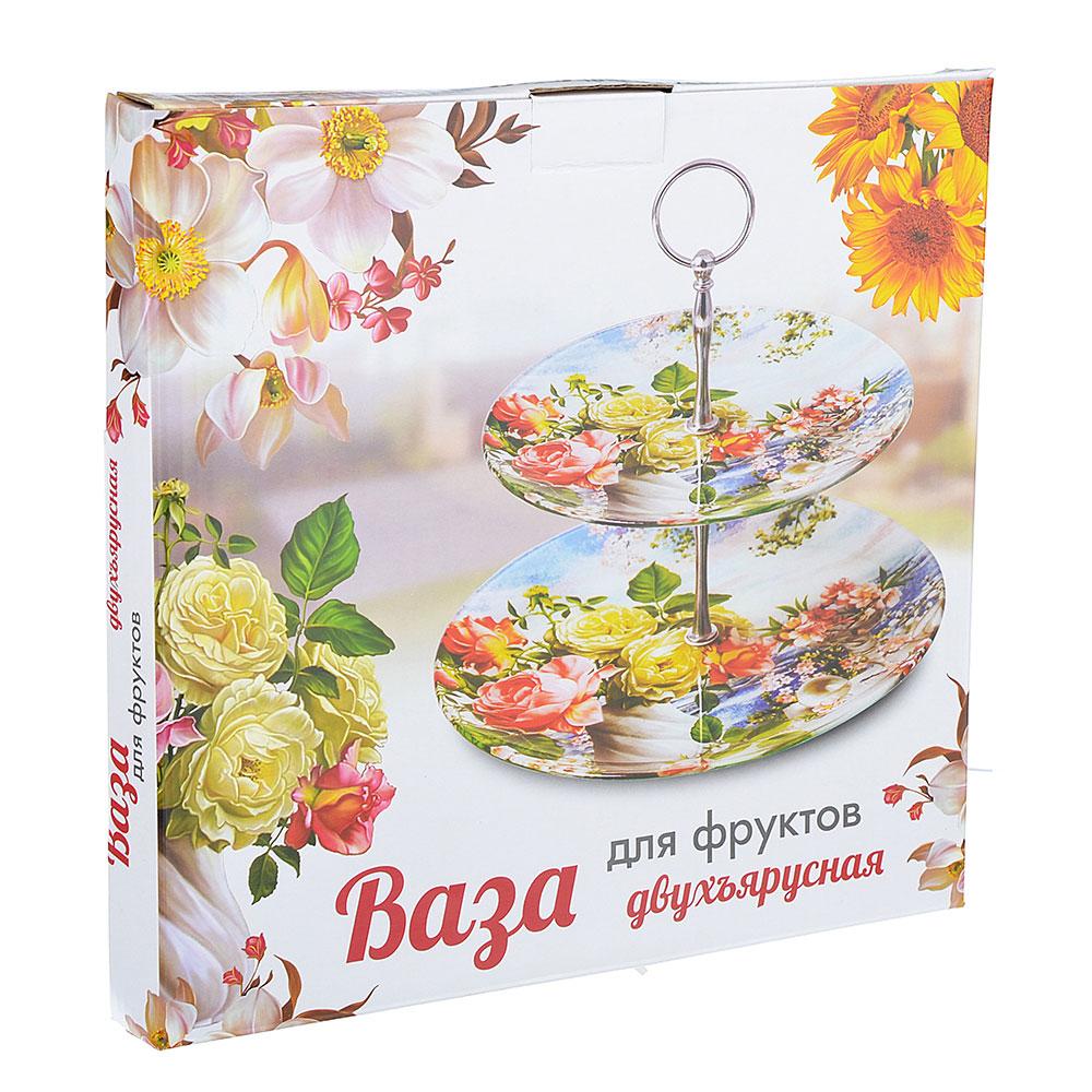 """Ваза для фруктов двухъярусная, стекло, 20 см, 25 см, 3 дизайна, """"Цветы"""""""