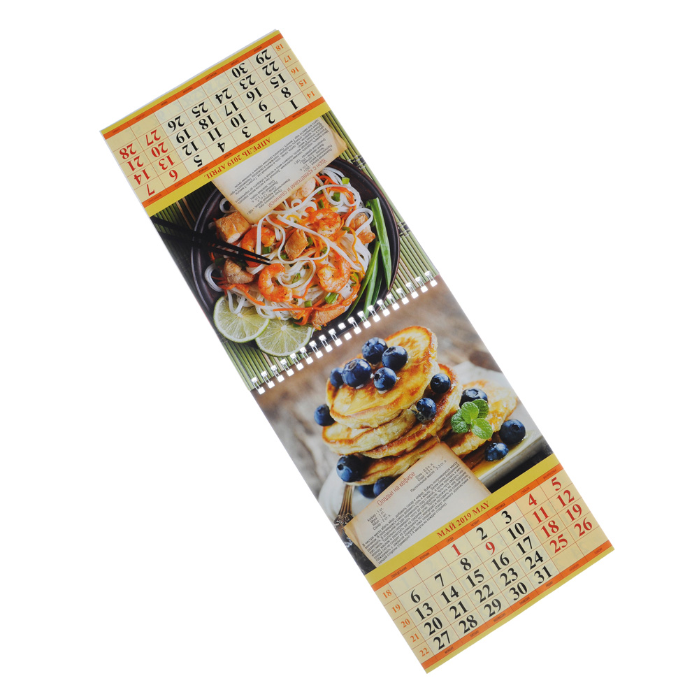 """Календарь настенный перекидной, """"Календарь для кухни. С рецептами"""", 17х25 см"""