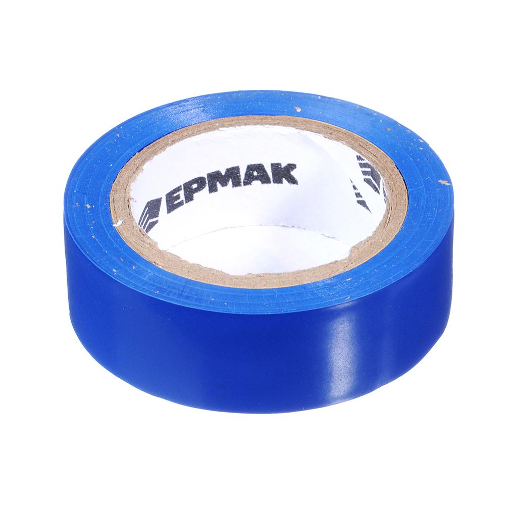 Изолента, 19 мм-9 м, синяя, ЕРМАК