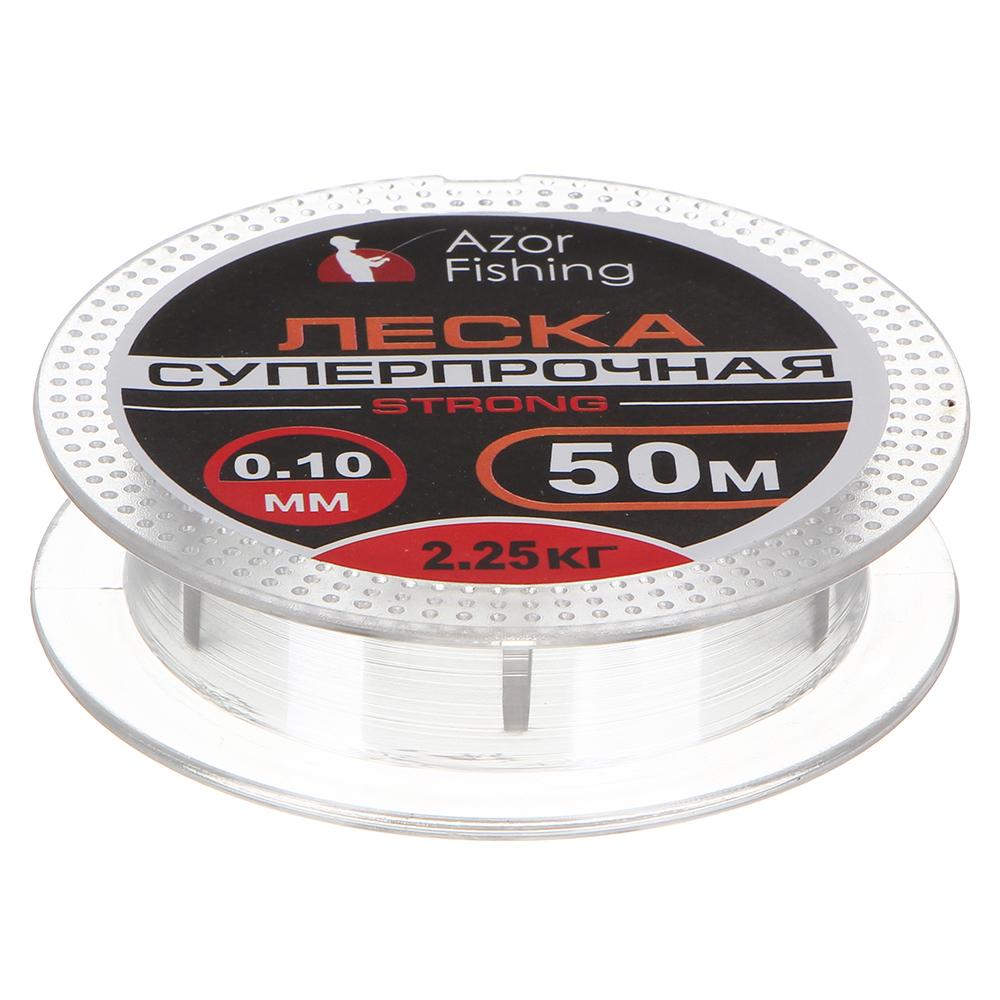 AZOR FISHING Леска 0,10 мм, 50м, 2,6 кг