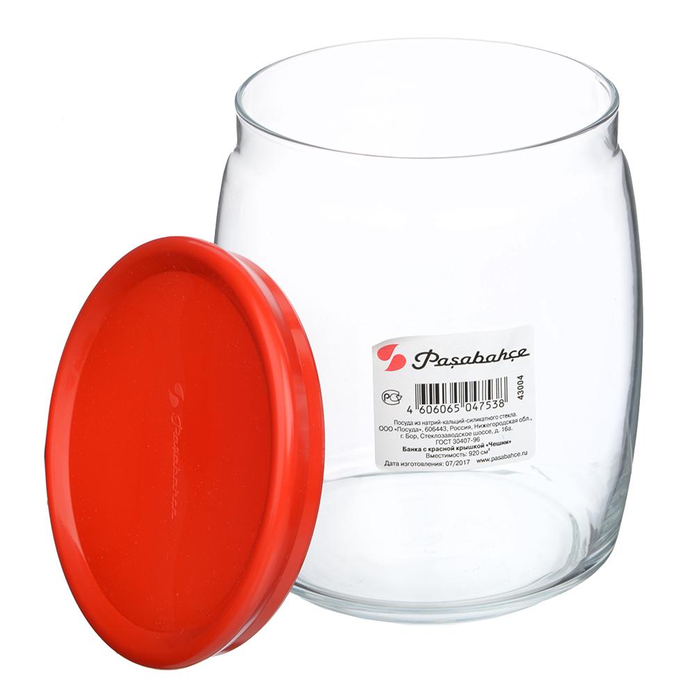 PASABAHCE Банка стеклянная 920мл Cesni с пласт. крышкой, 43004SLB