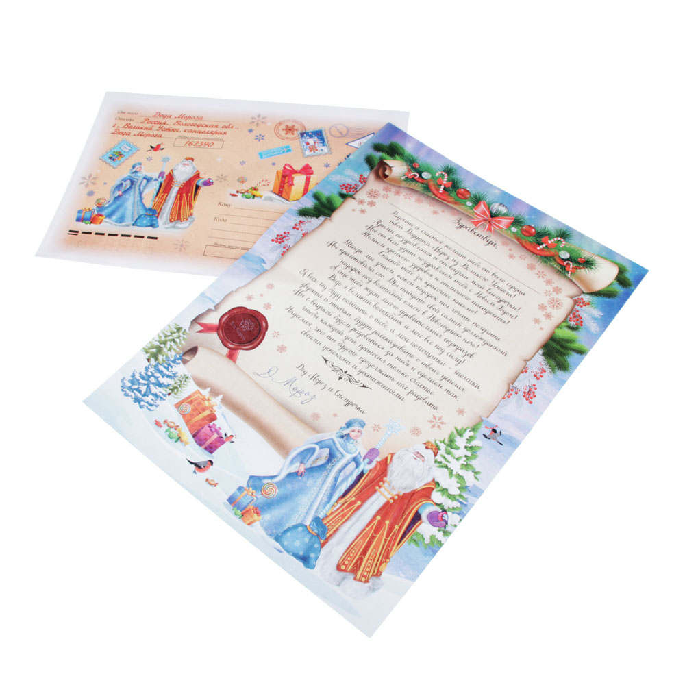 СНОУ БУМ Письмо от Деда Мороза, лист А4, конверт С5, крафт, 22,9х16,2 см