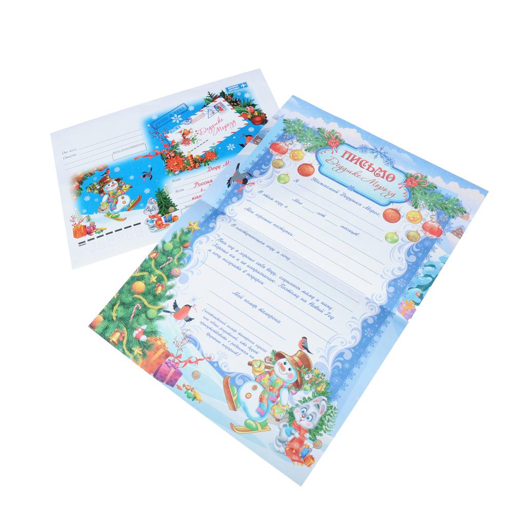 СНОУ БУМ Письмо Деду Морозу, лист А4, конверт С5, белый, 22,9х16,2 см