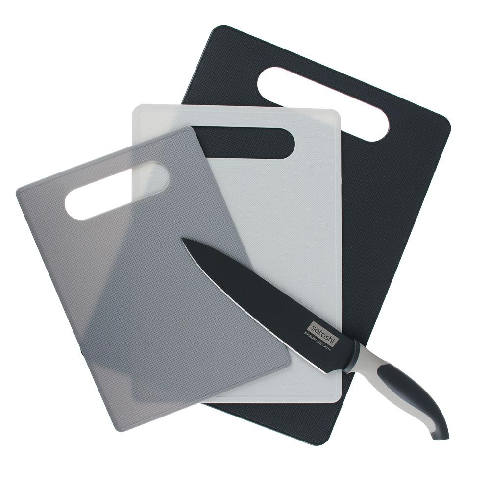 Набор разделочных досок с ножом SATOSHI, 4 предмета