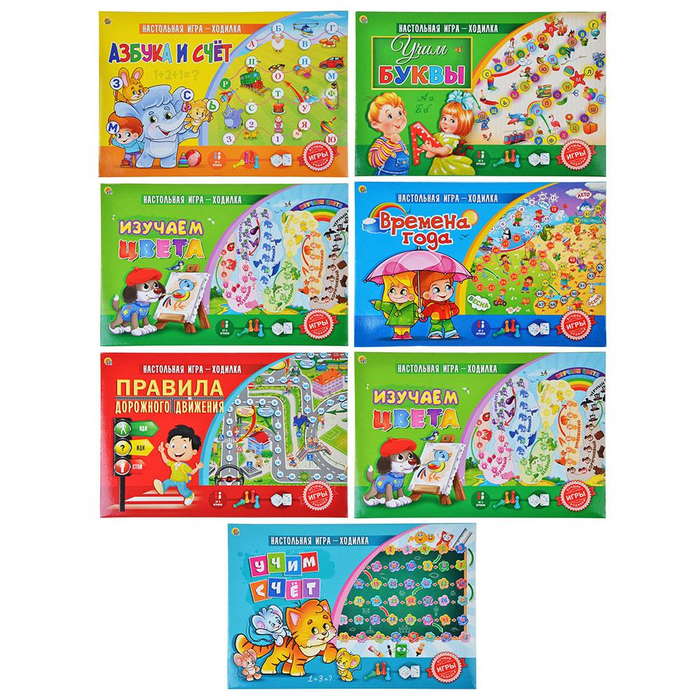 РЫЖИЙ КОТ Игра-ходилка обучающая, поле, 4 фишки, кубик, карт., пласт., 33х22х2см, 7 дизайнов