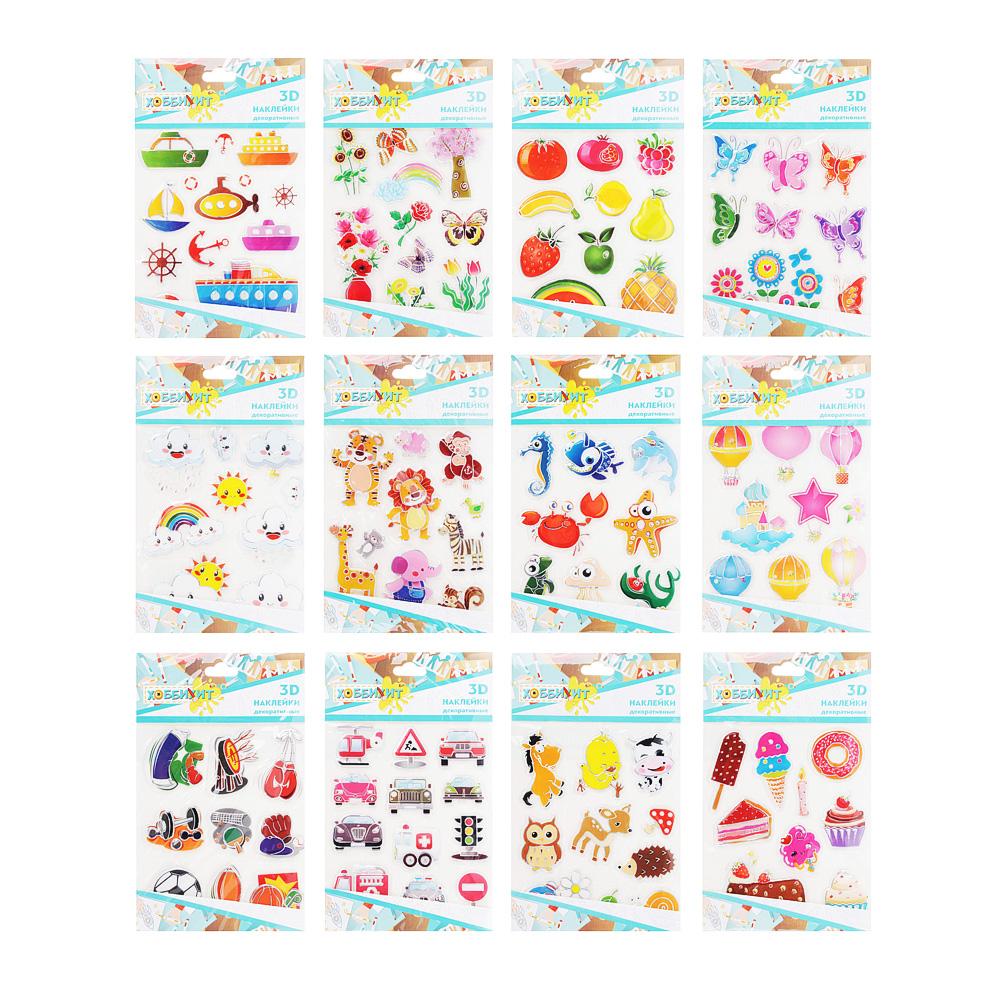 ЗD декоративные наклейки ассорти, картон, 12,5х19,5см, 10-12 дизайнов