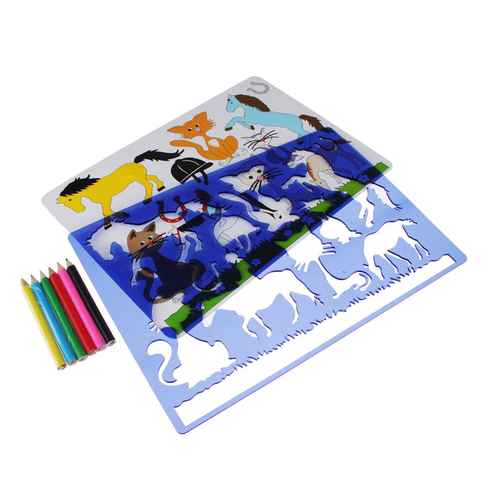 Трафарет для рисования + 6 карандашей, пластик, 26-28х17-18,5 см, 5-10 дизайнов