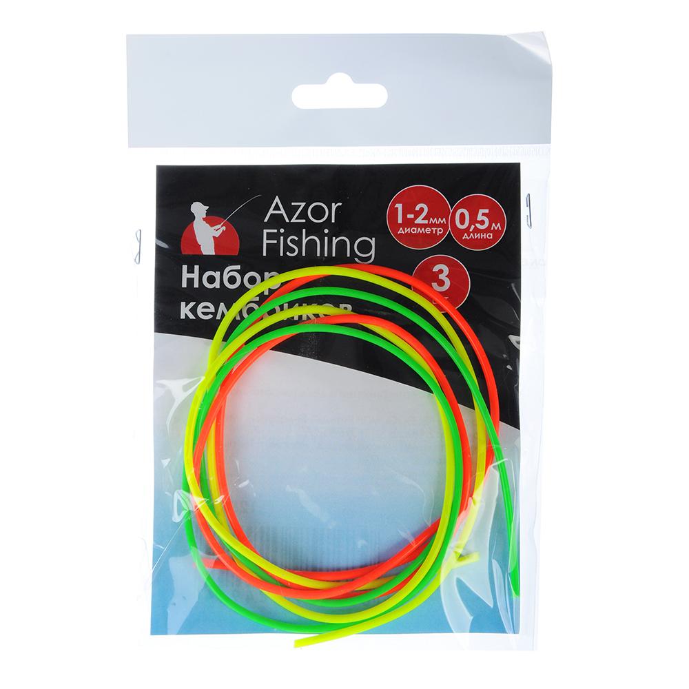 AZOR FISHING Набор кембриков 0,8-1,5мм, 1-2мм, 1,5-2,5мм, 2-3мм, 3 шт/уп.
