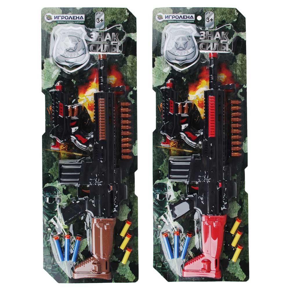 Пистолет на батарейках 24 см, свет, звук, пластик, 17х3х28