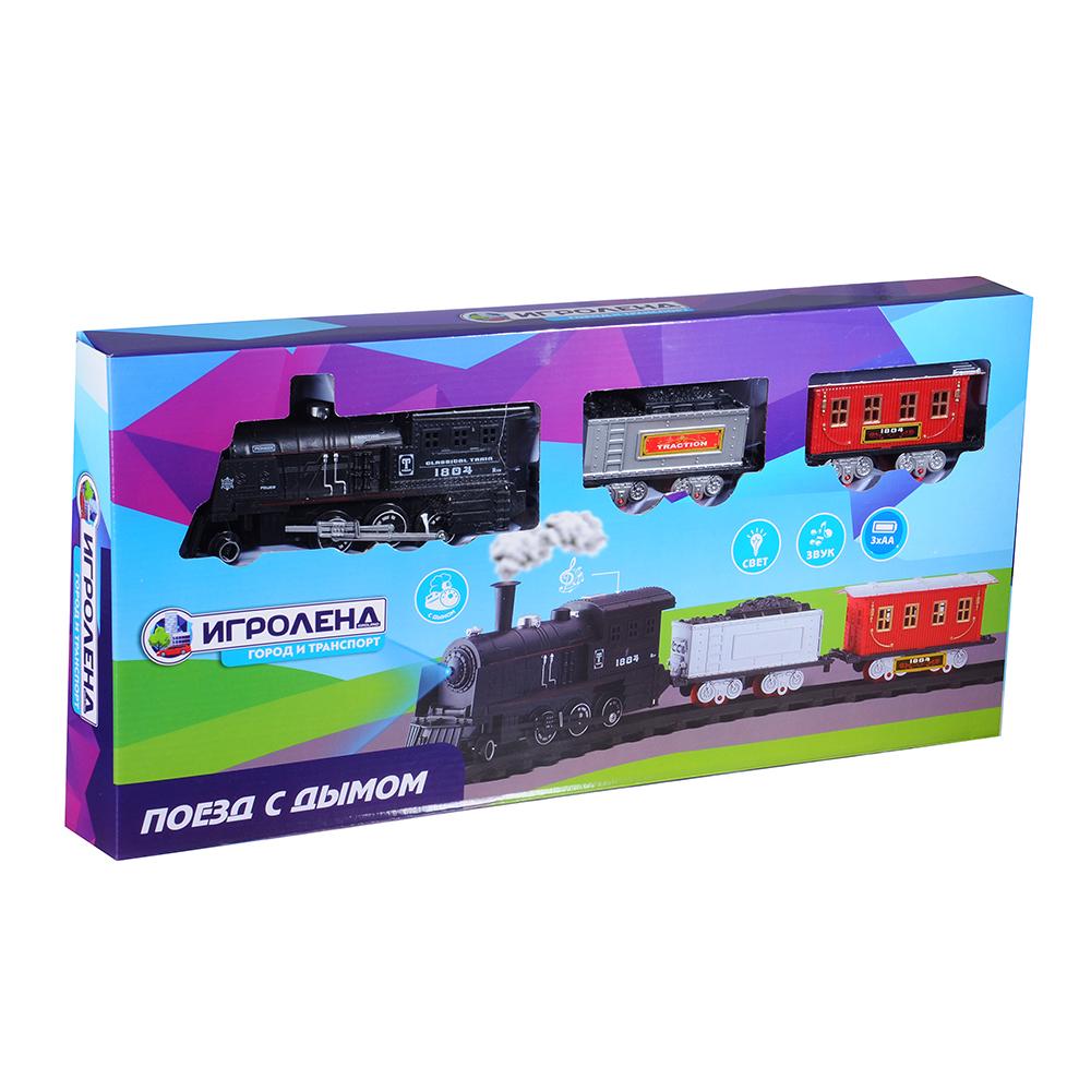 ИГРОЛЕНД Поезд с рельсами на батарейках с дымом, пластик 2АА, 55х19х9,5см, 4 дизайна