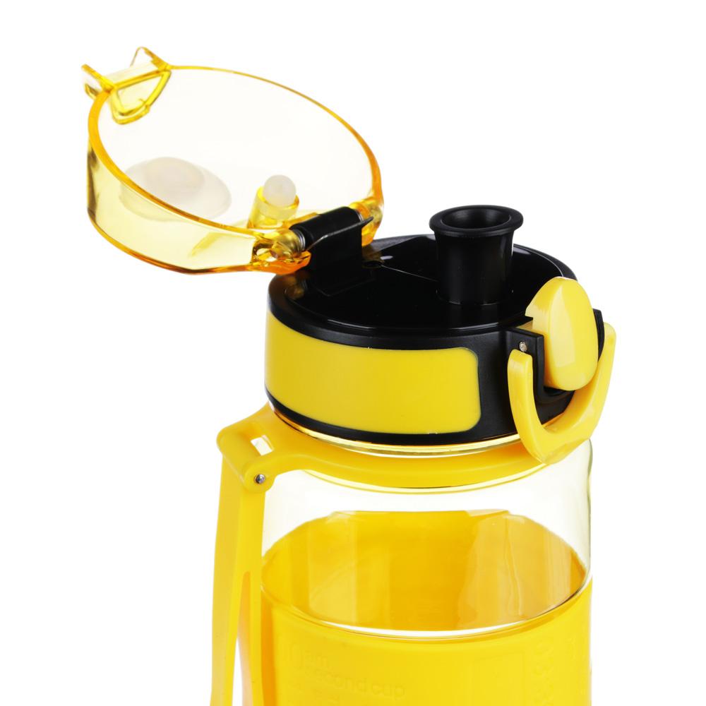 Бутылка для воды SATOSHI 470 мл, пластик