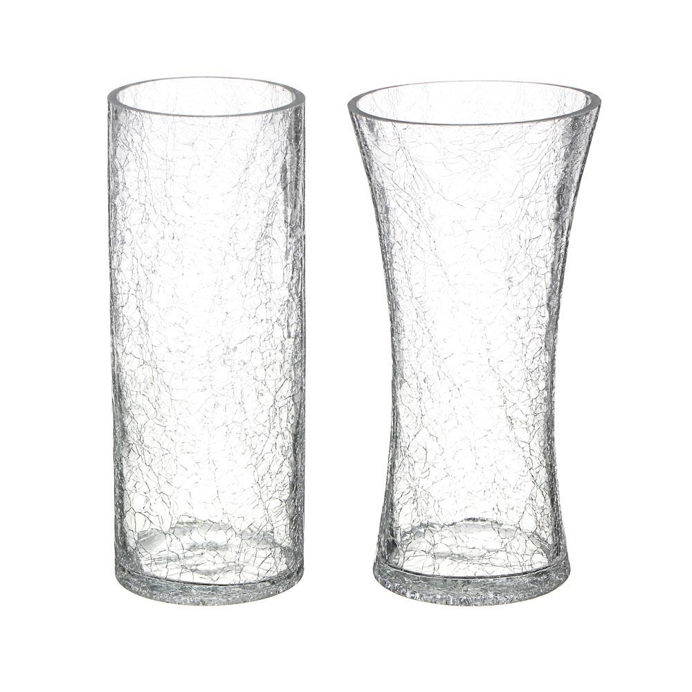 Ваза стеклянная с эффектом битого стекла, 25х10 см