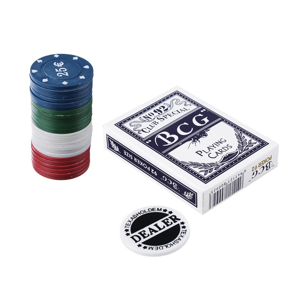 LDGames Набор для игры в покер, 7х4,2х14 см, 24 фишки + дилер+ карты, пластик, бумага