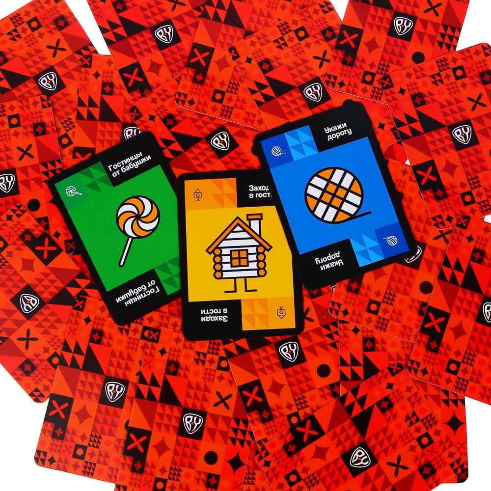 BY Игра карточная, 7х10см, бумага