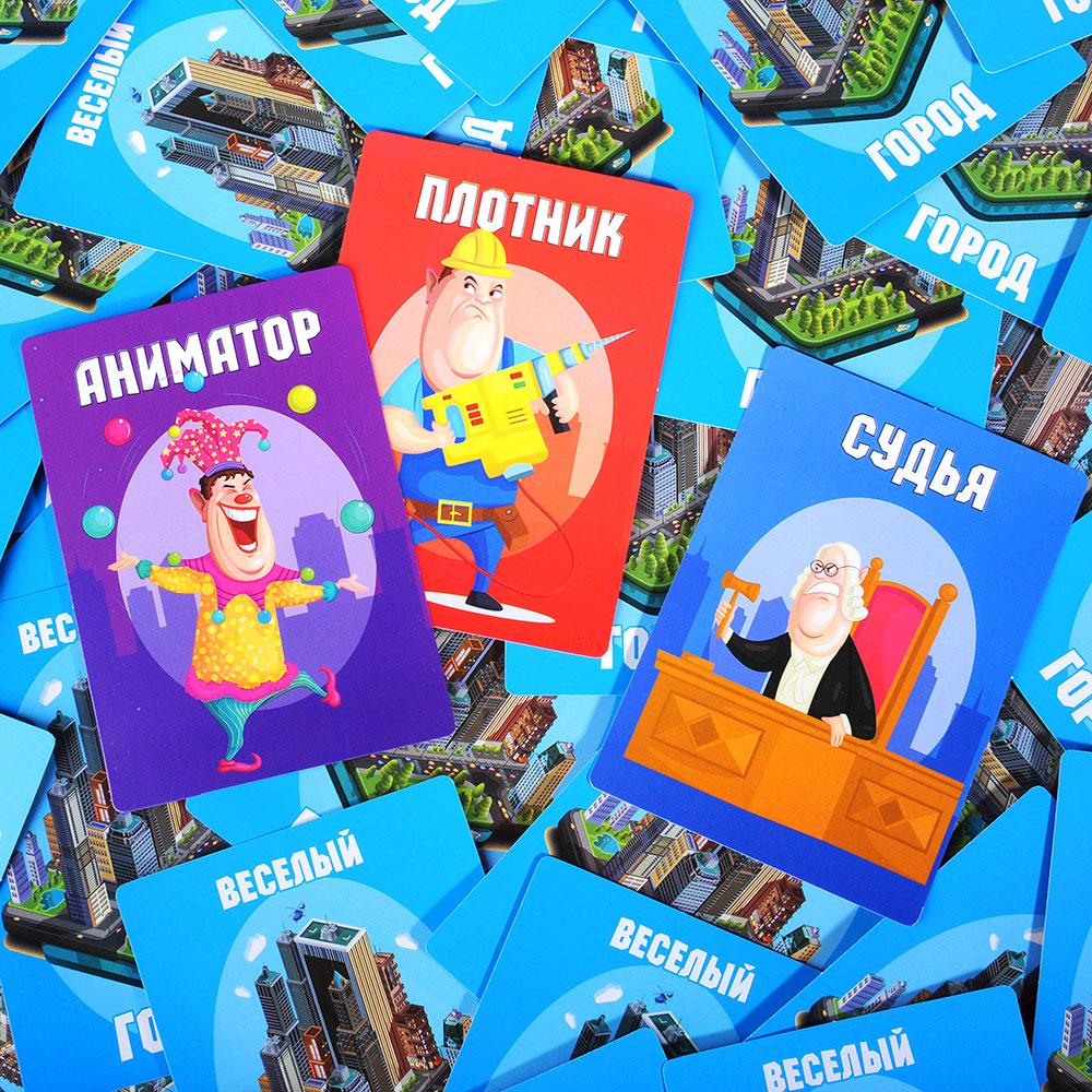 """Игра карточная """"Веселый город"""", 11,8х8,3 см, бумага"""