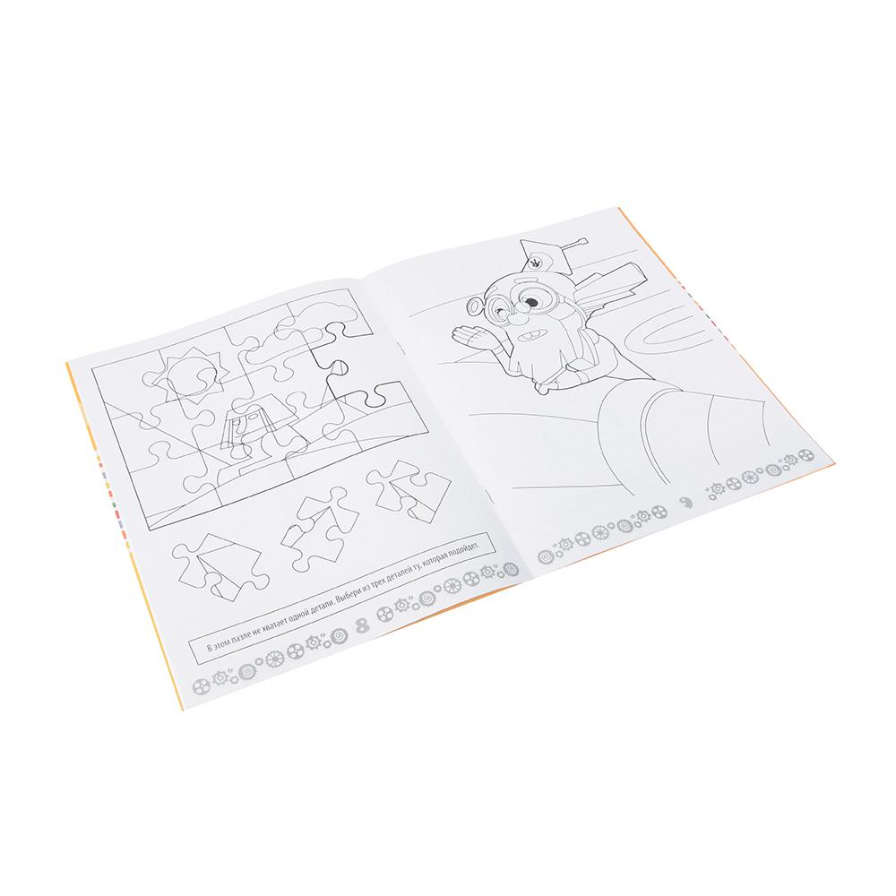 """Раскраска с фикси-играми, """"Необычные открытия"""", 16стр., бумага, картон, 20х25,5см, 5 дизайнов"""