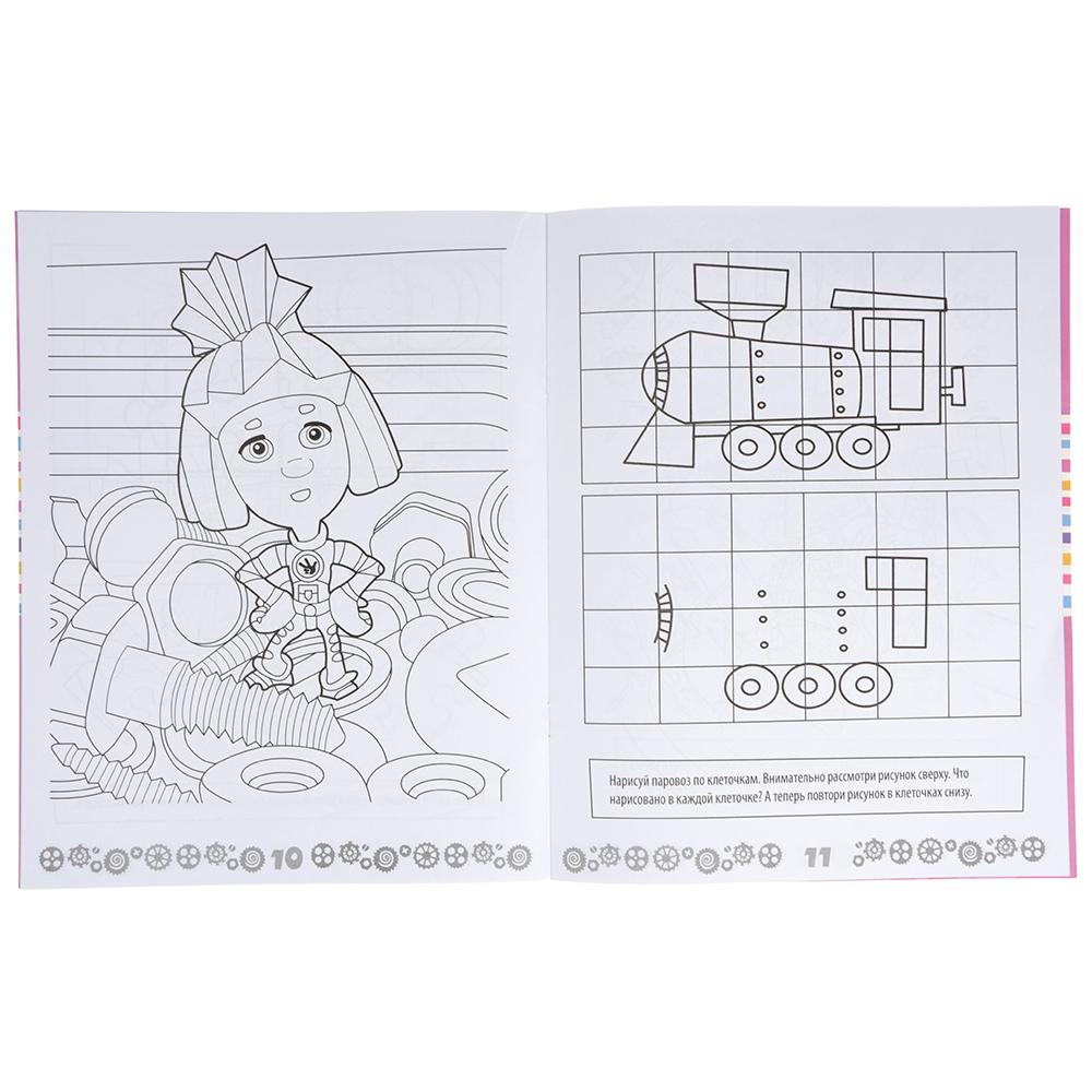 """Раскраска с фикси-играми, """"Умелые мастера"""", 16стр., бумага, картон, 20х25,5см"""