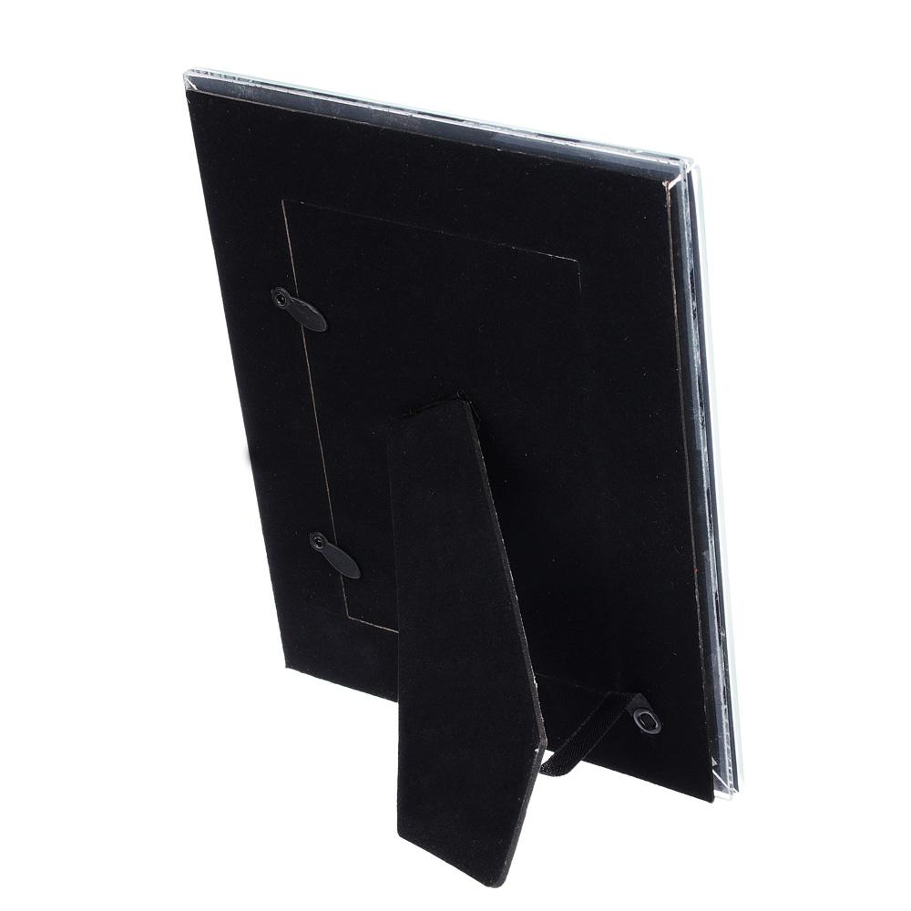 Фоторамка 16,5х22 (10х15) см, стекло, зеркальная