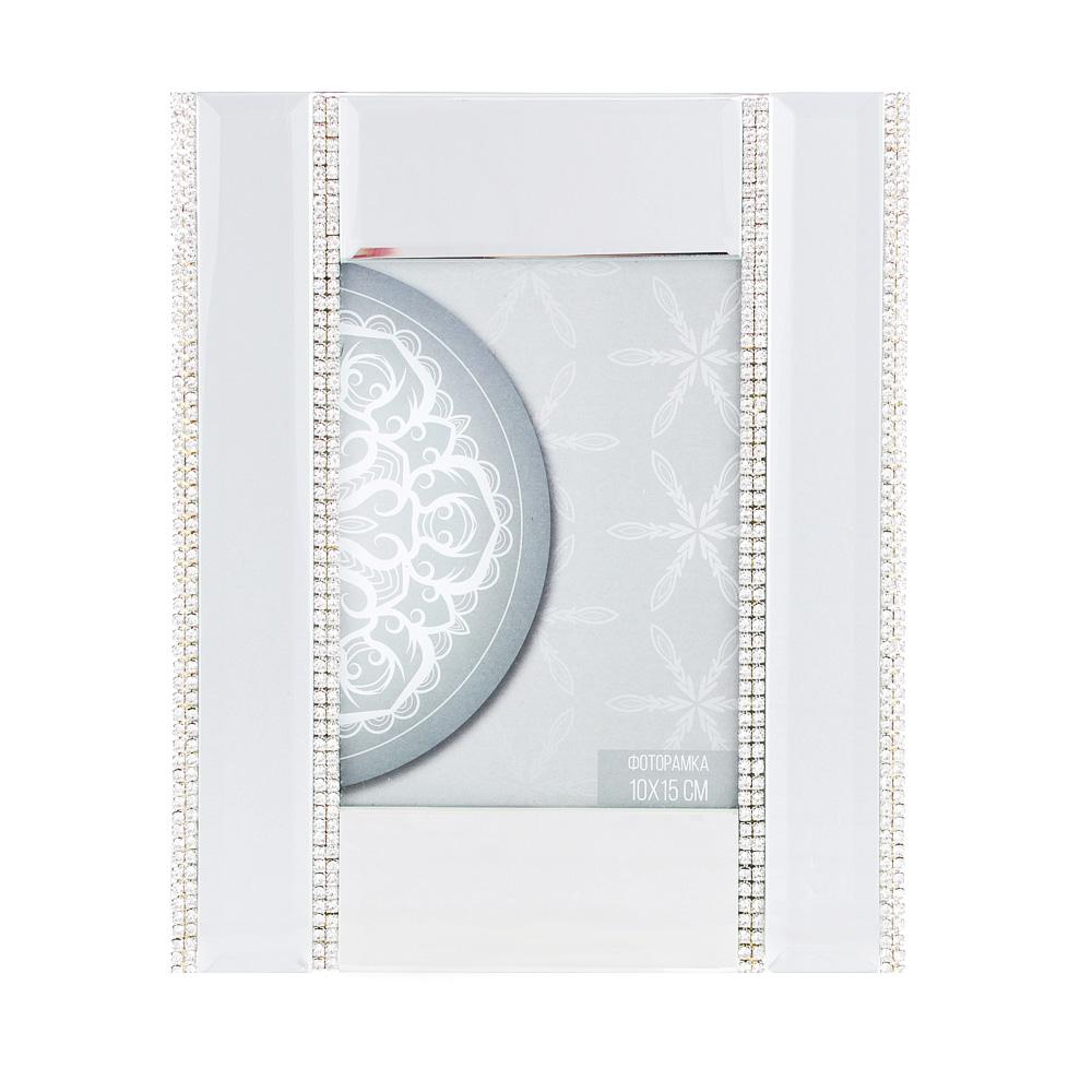 Фоторамка 20х16,5 (10х15) см, стекло, зеркальная с серебром