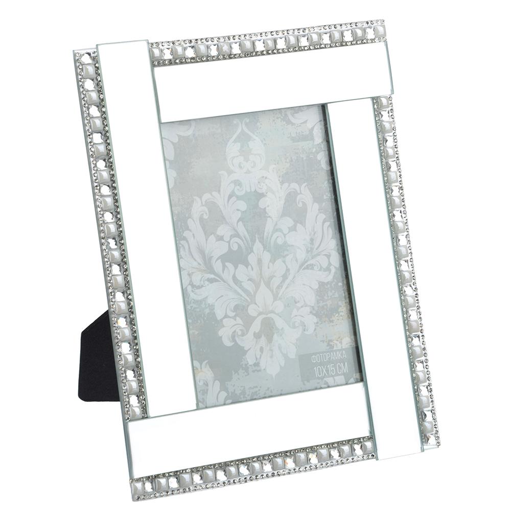 Фоторамка 16х20,5 (10х15) см, стекло, зеркальная с жемчужинами
